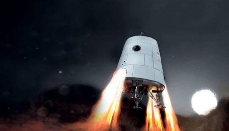 федерация космический корабль