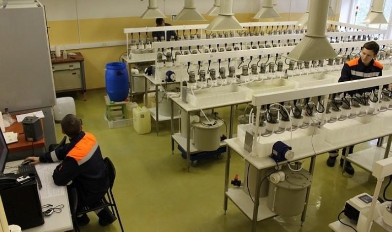 ВМосковской области производство редкоземельных металлов