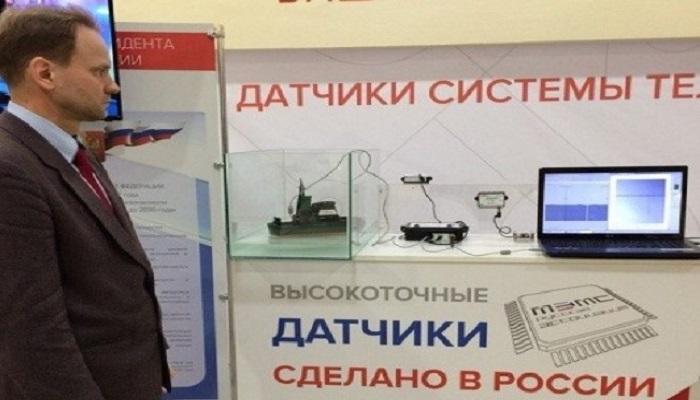 Завод МЭМС-датчиков открыт вКурской области