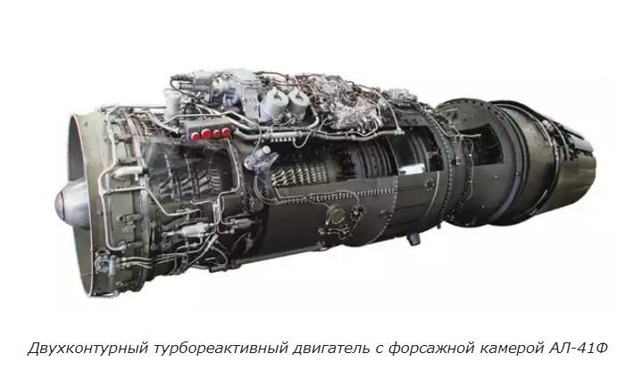 ал-41 ф двигатель двухконтурный
