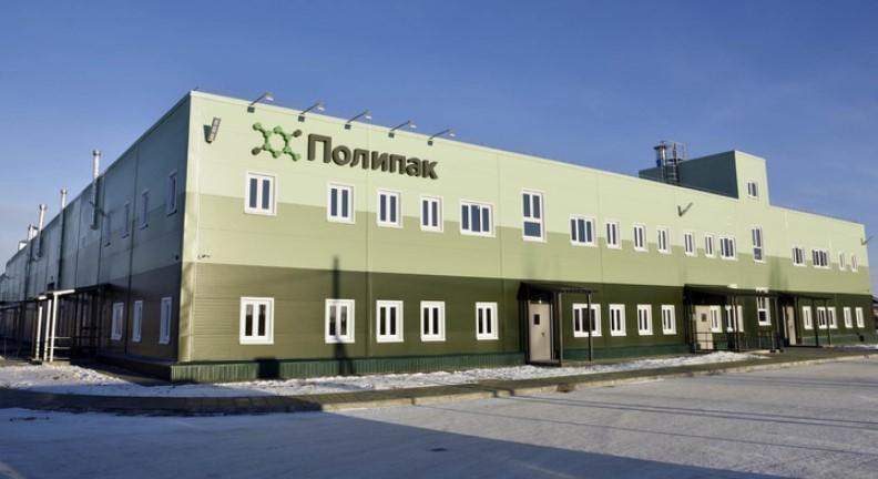 Завод Полипак