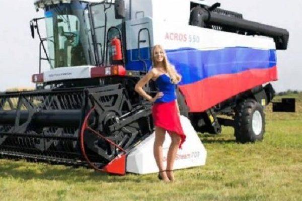 сельскохозяйственная российская техника