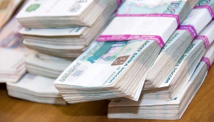 Фонд Национального Благосостояния РФ